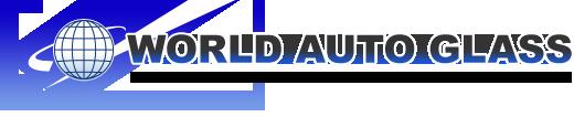 ワールドオートグラス
